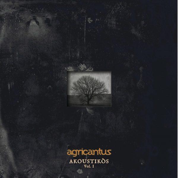 Akoustikòs cover